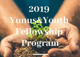 2019 Yunus and Youth fellowship for young people